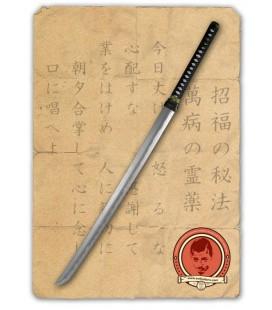 Katana Musashi II